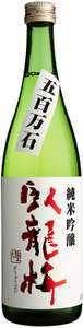 Sanwa Garyubai Gohyakumangoku Sake 720ml - £29.99 @ Approved Food (£5.99 delivery)