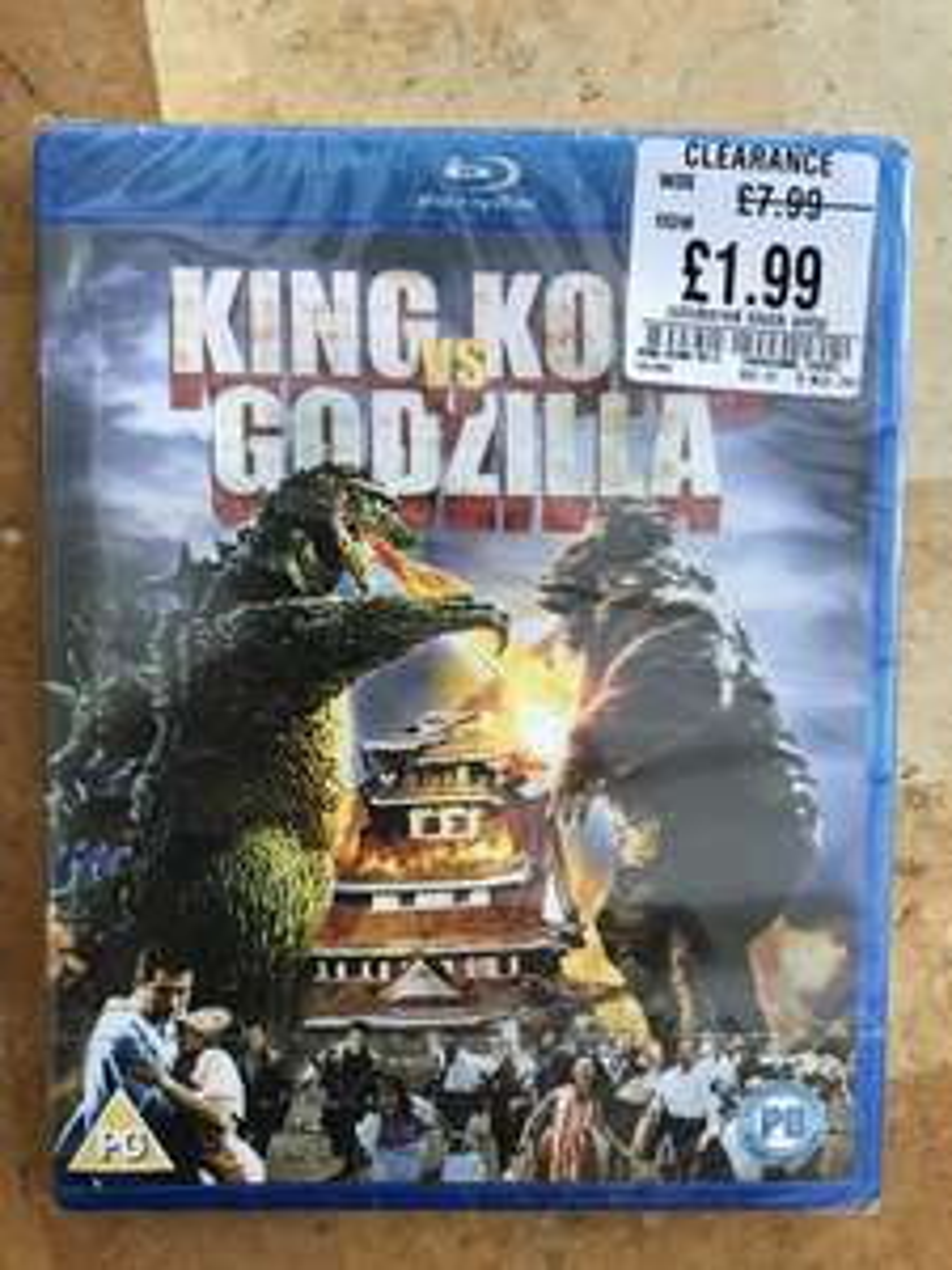 King Kong vs Godzilla Blu Ray - £1.99 instore @ HMV Banbury