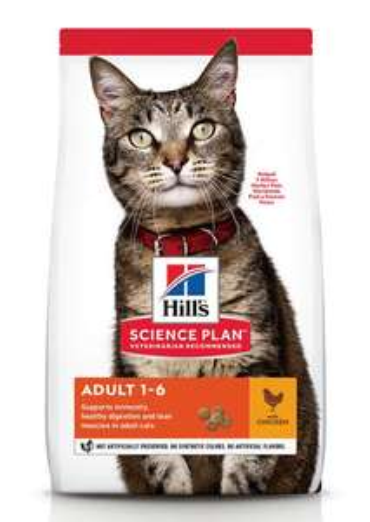 Hills science plan cat food 400g - £1.50 @ Pets At Home (Bangor)