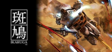 Ikaruga (PC Steam) £3.49 @ Steam