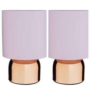 Argos Home Pair of Touch Table Lamps - Rose Gold & Blush Pink - £10.00 @ Argos. Free Click & Collect. 2 Year (1 year fabric) guarantee