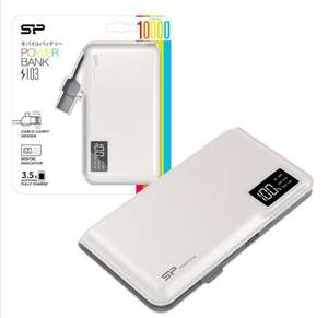 SP Power S103 10,000mAh Power Bank with Dual USB Ports £12.49 @ 7dayshop