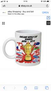 England World Cup winners mug - £7.99 delivered @ GalaxyXtra / eBay