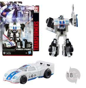 Transformers: Power of the Primes Action Figures £9.99 at Home Bargains