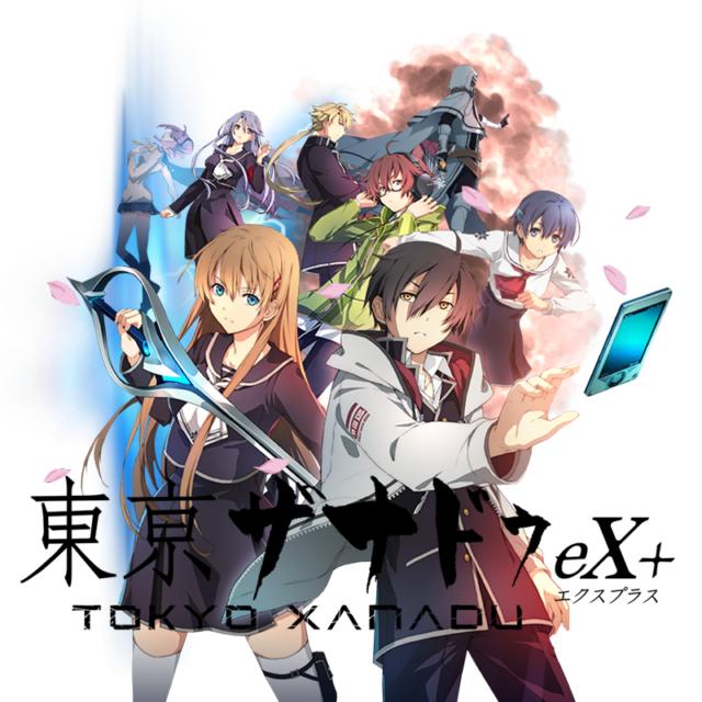 Tokyo Xanadu eX+ (Steam) £6.95 @ Fanatical