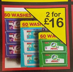 120 washes for £16 Bold Fairy or Ariel liquid tabs @ Farmfoods (Llanelli)