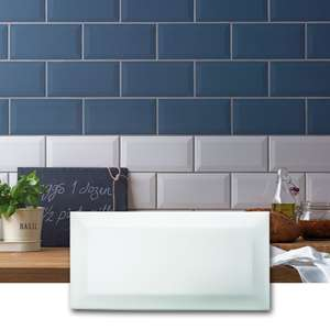 Metro White Wall Tile 200x100mm 25 pack £5 Using Free Click & Collect @ Homebase