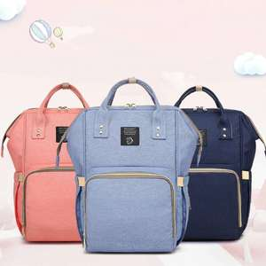 Double Shoulder Backpack / Multifunctional Baby Bag (6 colours) £13.10 using New User Coupon @ AliExpress Deals / Xiaomi Mi Homes Store