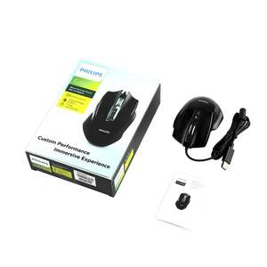 Philips Gaming Mouse - £9.99 - Sold by iventure / Fulfilled by Amazon (+£4.49 non-Prime)