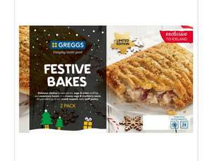 Greggs Festive Bakes - 2 Bakes £2.00 (or 3 packs for £5) w/Free Coffee Voucher Per Pack @ Iceland