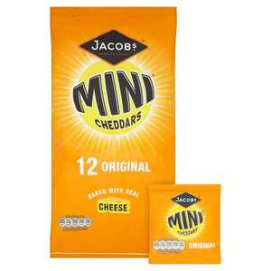 12 pack Mini Cheddars - £1.50 @ Sainsbury's