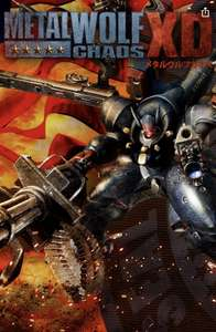 Metal Wolf Chaos XD (Xbox one) £15.74 with gold @ Microsoft store