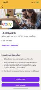 1000 Nectar Bonus points when you spend £5+ (selected accounts) @ eBay