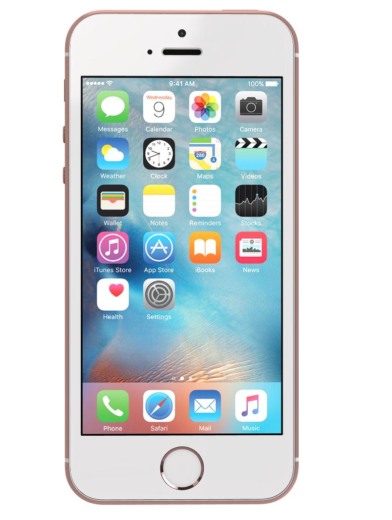 GiffGaff Refurbished iPhone SE 32GB Rose Gold £89 (£60 cashback) VIA QUIDCO