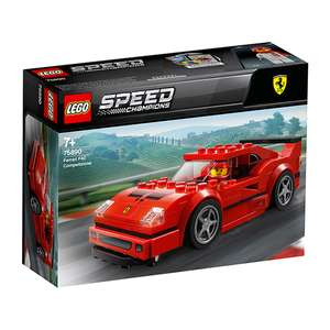 Lego Speed Champions Ferrari F40 75890 - 2 for £15 online and instore @ Sainsbury's