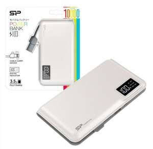 SP Power S103 10,000mAh Power Bank with Dual USB Ports and LCD Power Display £10.99 at 7dayShop