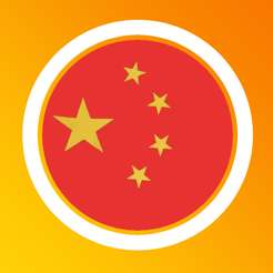 Learn Chinese with Lengo for free - With Code (Android / iOS) - Originally £8