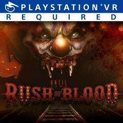 Rush Of Blood PSVR @ PSN - £6.49