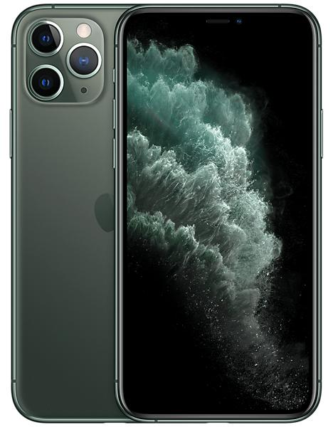 Apple iPhone 11 Pro - Vodafone 60gb data - £33 per month + £399 upfront - £1191 @ Carphone Warehouse