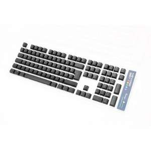 Ducky PBT Backlit Keycaps For Cherry MX Switches UK ISO Querty - Black £22.27 incl delivery at Overclockers