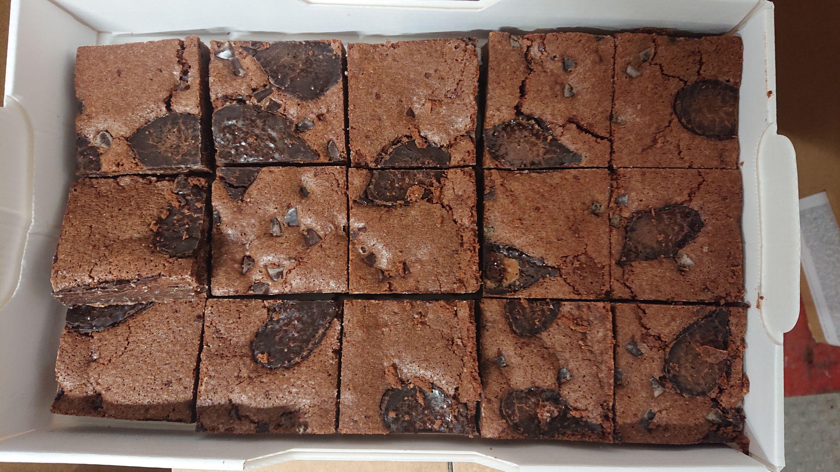 Ultimate Chocolate Brownies 59p at Lidl Bakery