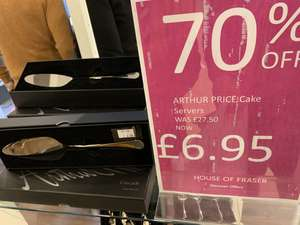 Arthur Price Cascade Cake Server £6.95 @ House of Fraser