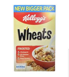 Kellogg's Frosted Wheats, 600 g, Pack of 5 £8.78 (Prime) at Amazon