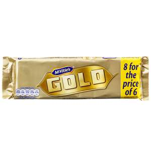 McVities Gold Biscuit Bars 8pk Reduced to 75p @ B&M