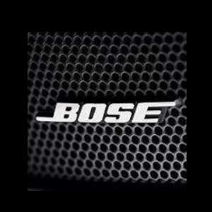 BOSE- £25 off £170 spend with unique code