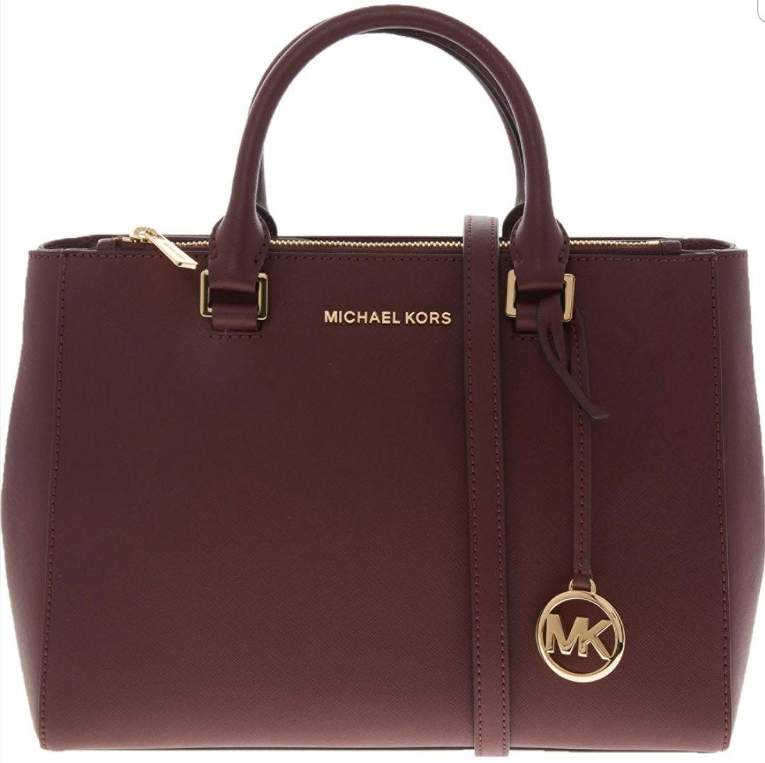 Michael Kors Large Burgundy Grab Bag £149.99 at TKmaxx