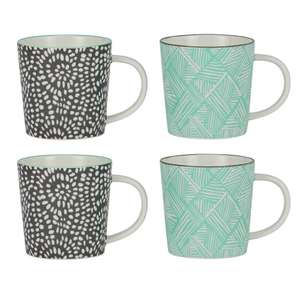 Argos Home Set of 4 Oriental Mugs £11.25 @ Argos