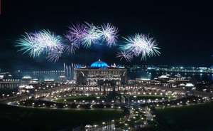 New Years Eve 2020 at the Emirates Palace, Abu Dhabi - £803pp @ Destination2