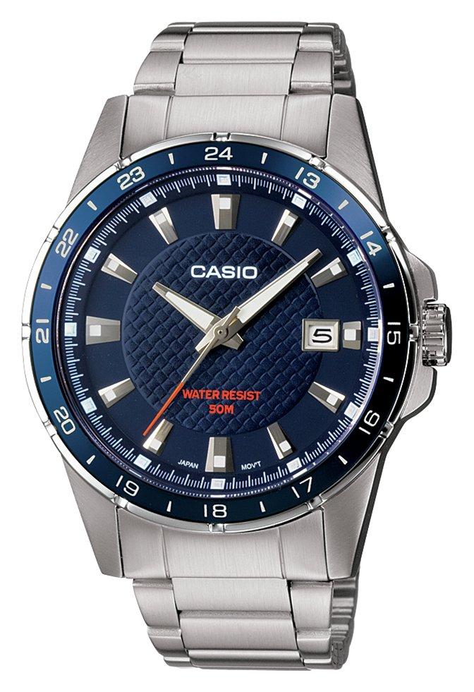 Casio Men's Silver Stainless Steel Bracelet Classic Watch MTP-1290D-2AVEF £24.99 at Argos