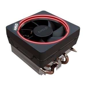 AMD Max AM4 RGB CPU Cooler - £12.95 / £16.86 delivered including VAT @ Overclockers