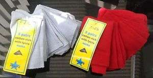 10 Pairs of Baby Toddler Ankle Socks Size 0-2.5 £2.99 delivered @ a_novelty_4_you ebay