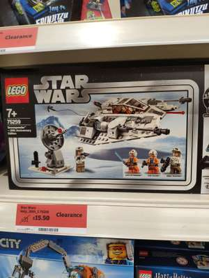 LEGO Star Wars 75259 Snowspeeder 20th Anniversary Edition £15.50 @ Sainsbury's