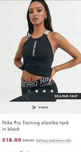 ASOS active wear sale (Men & Women), prices from £3.50 (£4.00 delivery orders under £30)