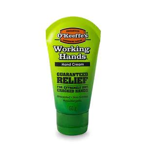 O'Keefe Working Hands 60g £2.99 @ Superdrug (Hereford)