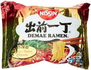 Nissin Demae Ramen Spicy Instant Noodles, 100 g, Pack of 30 £10.50 @ Amazon (+£4.49 Non-prime)