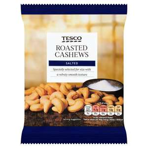 Roasted Salted Peanuts 550g was £2.10 now 52p and also Roasted Salted Cashew Nuts 350g was £4.30 now £1.07 instore at Tesco,Hatfield,Herts
