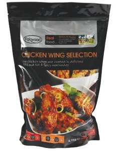 Foxwood BBQ Chicken Wing Selection 2.1kg for £5.99 @ Costco (from 06/01)