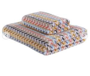 Home Bright Stripe 2 Piece Towel Bale free c&c at Argos for £7