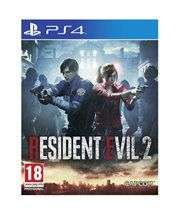 [PS4] Resident Evil 2 Remake - £14.85 delivered @ Base