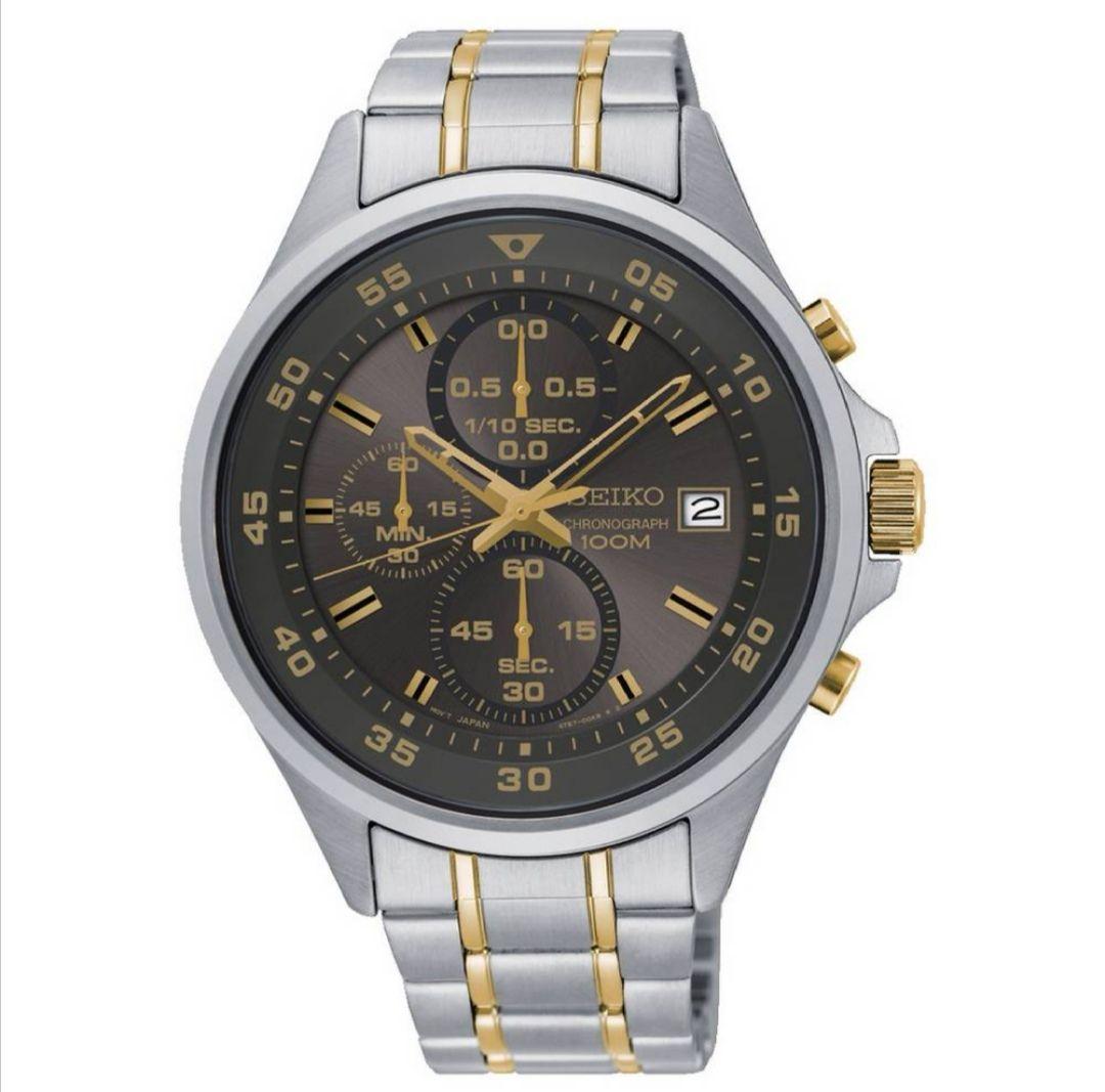 Seiko Mens Stainless Steel Strap Watch £74.99 @ Argos