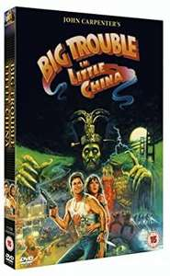 Big trouble in little China dvd £2.99 @ Amazon prime (£2.99 non prime)