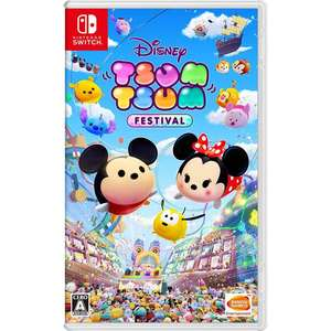 Disney Tsum Tsum Festival for Nintendo Switch £19.95 @ The Game Collection