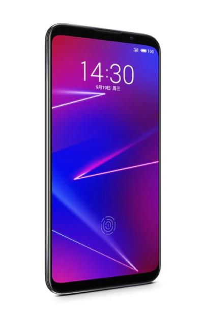 Original Meizu 16 4G LTE 6G RAM 64G ROM Cell Phone Snapdragon 710 £120.40 at AliExpress Hongkong VT Store