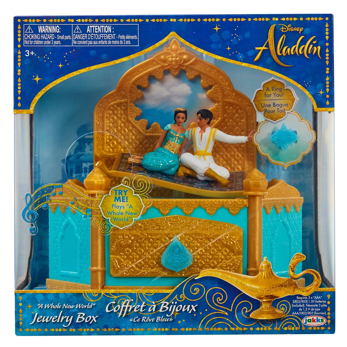 Aladdin music box - whole new world song - £10 at TheToyShop.com (The Entertainer)