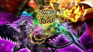 Puzzle & dragons Gold Switch (U.S Nintendo eshop) $9.99 (£7.96)