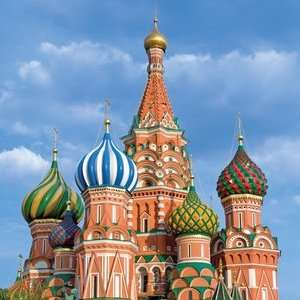 Moscow - Weekend for two departing 28th Feb £376 WizzAir / booking.com